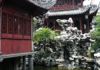 Pond, Huangpu, Shanghai, China. Feng shui